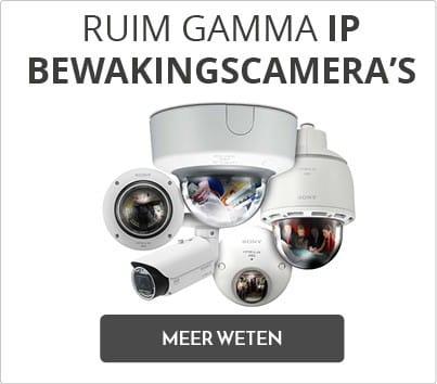 ruim gamma cameras